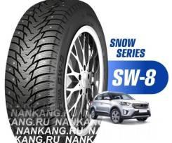 Nankang SW-8. зимние, шипованные, новый