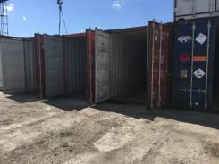 Аренда контейнеров 20/40 фут под хранение. 5,0кв.м., улица Шкотова 13, р-н Железнодорожный