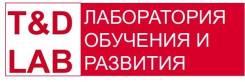 Сборщик. ИП Петрова В.В
