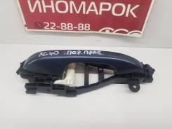 Ручка двери наружная (передняя правая) [0104231712X] для Volvo XC40