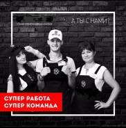 Продавец-кассир. ИП Фоменко