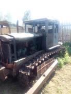 ХТЗ Т-74. Продаётся трактор ДТ -74