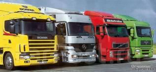 Автоэлектрик: грузовые автомобили. Выезд, ремонт и диагностика