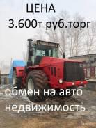 Кировец К-744Р3. Продам трактор К744 Р3 дв ТМЗ мощн. 420л. с., гарантия 1год, 420 л.с.