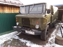 ГАЗ 66. Продаётся Газ-66, 2 400куб. см., 4x4