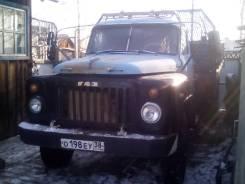 ГАЗ 53. Продам самосвал газ 53., 3 000куб. см., 5 000кг.