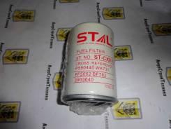 Фильтр топливный тонкой очистки ST-CX811 STCX811