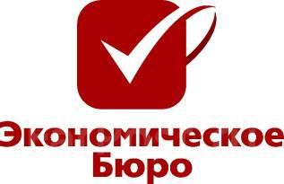 Бизнес-план для резидентов СПВ и ТОР от 30000 руб.
