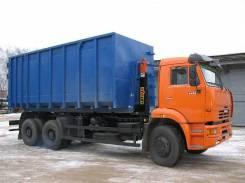 Автосистемы АС-20Д. АС-20Д (63370) (на шасси Камаз 6520-3072-53 Евро-5) (нав. Hyvalift), 6 700куб. см.