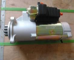 Стартер двигателя Yuchai YC6J190N-40 (J4B0C/J4B01), Yuchai YC6G260N-40 (G3EKA-T98-C) (ОРИГИНАЛ), шт Запасные части для двигателей Yuchai (газовых)