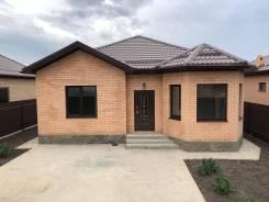 Дом на 3 спальни в новом районе Краснодара. Академика Королева, р-н Прикубанский, площадь дома 90,0кв.м., скважина, отопление электрическое, от аген...