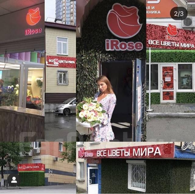 Продавец-флорист. ИП Симлянский Л.Ю. Улица Пушкинская 85