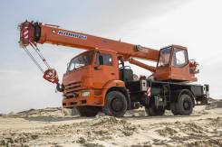 Клинцы КС-35719-1-02. Автокран Клинцы 16 тонн 4х2, 19,00м.