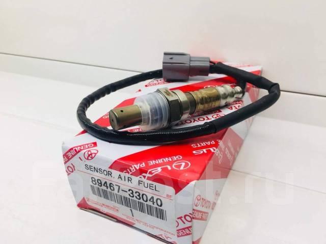Датчик кислородный Toyota 89467-33040 Гарантия Опт
