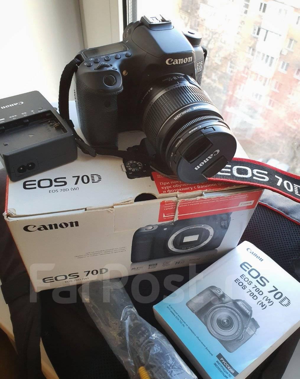 нам сервис кэнон фотоаппараты владивосток ферриньо- это