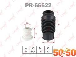 Комплект пылезащитный PR-66622 LYNX Гарантия 2 года!