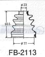 Пыльник ШРУСа внутренний OHNO FB-2113