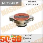 Крышка радиатора MOX-205 Masuma Гарантия 2 года!