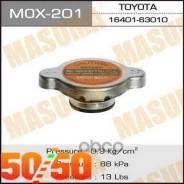 Крышка радиатора MOX-201 Masuma Гарантия 2 года!