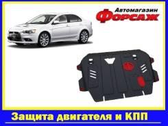 Защита двигателя. Peugeot 4008 Peugeot 4007, GP Citroen C4 Aircross, B Citroen C-Crosser, EP Mitsubishi Lancer, CX1A, CX2A, CX3A, CX4A, CX5A, CX8A, CX...