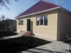 Новый дом с ремонтом на 6 сотках. Тимирязево, р-н Прикубанский, площадь дома 120,0кв.м., скважина, электричество 15 кВт, отопление электрическое, от...