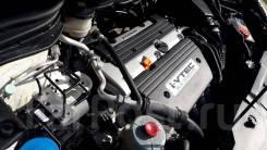 АКПП Honda CR-V RE-3 K24A