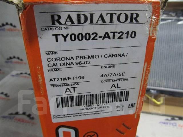 Радиатор основной TOYOTA CARINA [TY0002AT210]