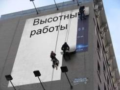 """Промышленный альпинист. ООО 'ЭкоПримСервис"""". Владивосток"""