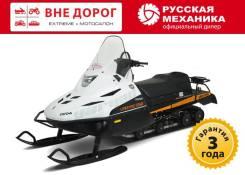 Русская механика Тайга 550 SE Варяг. исправен, есть псм, без пробега
