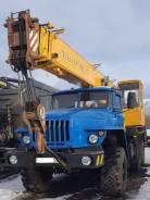 Урал. Продается автокран вездеход 16 тонн 18 метров стрела, 11 150куб. см., 18,00м.