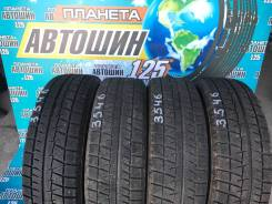 Bridgestone Blizzak Revo GZ, 215/65/16