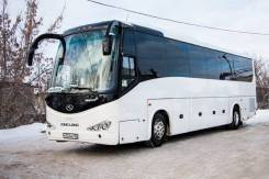King Long XMQ6127C. Автобус туристический, 53 места