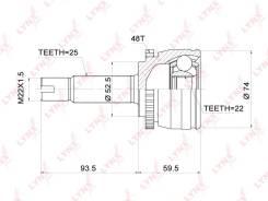 ШРУС подвески наружный/ перед прав/лев /CO3696A Hyundai Solaris (SB) 10- / i30 (FD) 1.4/1.6 07-11 / KIA RIO III 11- / Cerato II SED 1.6 09- / + ABS LY...