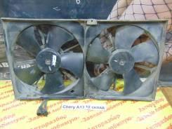 Вентилятор охлаждения радиатора Chery A13 VR14 Chery A13 VR14