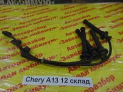 Провода высоковольтные Chery A13 VR14 Chery A13 VR14