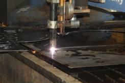Плазменный и газокислородный раскрой металла на современном ЧПУ оборуд