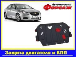 Защита двигателя. Opel Astra, P10 Chevrolet Orlando, J309 Chevrolet Cruze, HR51S, HR52S, HR81S, HR82S, J300, J305, J308 A13DTE, A14NEL, A14NET, A14XEL...