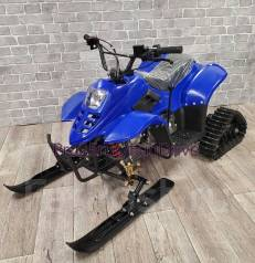 GES Snow ATV 500. исправен, есть псм\птс, без пробега. Под заказ