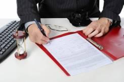 Оформление договоров. Юридические услуги