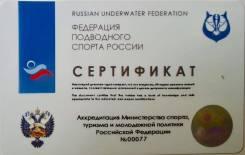 Фридайвинг клуб г. Хабаровск VostokApnea