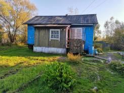 Дом с земельным участком в п. Дормидонтовка 80км. от Хабаровска. Дзержинского 31, р-н Дормидонтовка, площадь дома 40,0кв.м., площадь участка 1 883к...