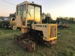 КТЗ Т-70. Трактор Т-70