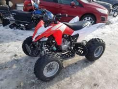 Motoland ATV 250S. исправен, без пробега