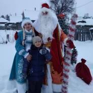 Дед мороз и Снегурочка 1000 рублей