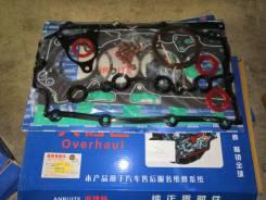 Ремкомплект двигателя Chery Tiggo 1.6/1.8/2.0 SQR484F,4841602060,484J1003080BA,484J1003080BA,481H1003080,481H1003080,481H1003042,481H1003042