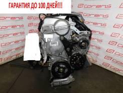 Двигатель Toyota, 1NZ-FE, мех. дроссель | Гарантия до 100 дней