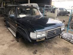 Кузов Зеленый Целый Не Пиленный Toyota Land Cruiser 80/81