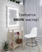 Мастер-бровист-визажист. ИП Аппакова. Отлогая,10. Район 1-речки