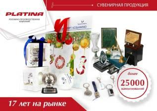 Сувениры и подарки с вашим логотипом
