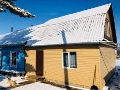 Продается дом в районе Межгорья. Менжинского, р-н Межгорье, площадь дома 77,6кв.м., централизованный водопровод, электричество 16 кВт, отопление тве...